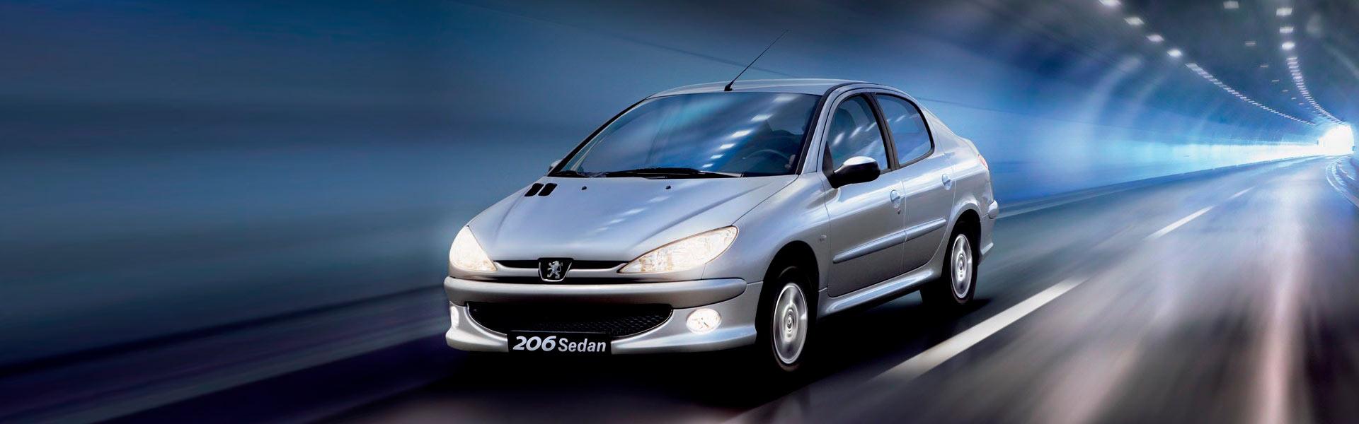 Шаровая опора на Peugeot 206